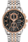 World Chronograph Atomic