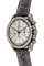 Speedmaster Grey Side of the Moon Ceramic Automatic