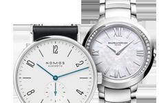 Prestigious Watch Brands